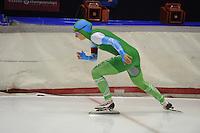 SCHAATSEN: HEERENVEEN: 25-10-2014, IJsstadion Thialf, Trainingswedstrijd schaatsen, Mayon Kuipers, ©foto Martin de Jong