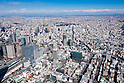 Aerial View of Nihonbashi District taken on February 9th, 2012. Nihonbashi is known as a business district in the central Tokyo, Japan. (Photo by Masanori Yamanashi/AFLO)