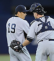 MLB: New York Yankees vs Toronto Blue Jays