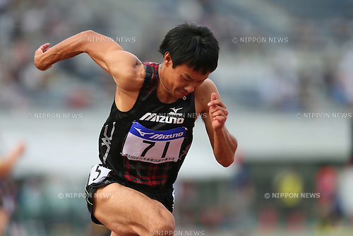 Yusuke Ishitsuka, <br /> SEPTEMBER 22, 2013 - Athletics : <br /> The 61st All Japan Industrial Athletics Championship <br /> Men's 400m <br /> at Kumagaya Sports Culture Park Athletics Stadium, Saitama, Japan. <br /> (Photo by YUTAKA/AFLO SPORT) [1040]