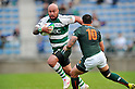 Nili Latu (Green Rockets), November 12, 2011 - Rugby : Japan Rugby Top League 2011-2012, 3rd Sec match between NEC Green Rockets 29-26 TOYOTA Verblitz at Chichibunomiya Rugby Stadium, Tokyo, Japan. (Photo by Jun Tsukida/AFLO SPORT) [0003]
