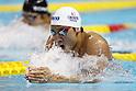 Naoya Tomita (JPN), APRIL 11, 2011 - Swimming : 2011 International Swimming Competitions Selection Trial, Men's 200m Breast stroke Final at ToBiO Furuhashi Hironoshin Memorial Hamamatsu City Swimming Pool, Shizuoka, Japan. (Photo by Daiju Kitamura/AFLO SPORT) [1045]