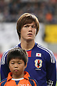 Gotoku Sakai (JPN), September 21, 2011 - Football / Soccer : Men's Asian Football Qualifiers Final Round for London Olympic Match between U-22 Japan 2-0 U-22 Malaysia at Best Amenity Stadium, Saga, Japan. (Photo by Akihiro Sugimoto/AFLO SPORT) [1080]