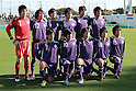 Meiji University team group line-up,.DECEMBER 25, 2011 - Football / Soccer :.Meiji University team group shot (Top row - L to R) Shun Takagi, Kohei Toyoshima, Ryota Iwabuchi, Keisuke Kusunoki, Yuichi Maruyama, Toyofumi Sakano, (Bottom row - L to R) Keita Tanaka, Hirotaka Mita, Masaki Miyasaka, Asahi Yada and Daiki Ogawa before the 60th All Japan University Football Championship semifinal match between Keio University 1-2 Meiji University at Nishigaoka Stadium in Tokyo, Japan. (Photo by Hiroyuki Sato/AFLO)