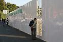 Tokyo National Stadium demolition complete