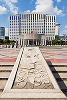 Municipal Government Building, Shanghai, China