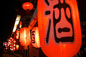 "Lanterns with the word ""wine"" in the ancient Lijiang town in Yunnan province, southwestern China."