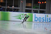 SCHAATSEN: AMSTERDAM: Olympisch Stadion, 28-02-2014, KPN NK Sprint/Allround, Coolste Baan van Nederland, Ireen Wüst, ©foto Martin de Jong