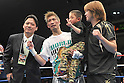 Yota Sato (JPN),.MARCH 27, 2012 - Boxing : Yota Sato of Japan celebrates after defeating Suriyan Sor Rungvisai of Thailand durng the WBC super flyweight title bout at Korakuen Hall in Tokyo, Japan..(Photo by Hiroaki Yamaguchi/AFLO)  .   WBC