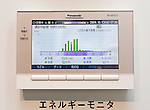"""An """"energy monitor"""" shows energy usage, savings and other readouts from electrical devices in the """"all electrical"""" system displayed at Panasonic Corp.'s  showroom  in Tokyo, Japan on Wednesday 14 Oct.  2009. Panasonic plans to invest $1 billion by 2012 in a plan to make its min line of business equipping homes and buildings with solar power and other energy-saving technologies. The new """"all electrical"""" technology allows consumers to monitor their own electricity use."""
