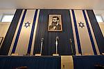 Day 10 - Independence Hall in Tel-Aviv (Photo by Brian Garfinkel)