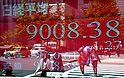 May 11, 2012, Tokyo, Japan - Tokyo stocks opens slightly higher on Friday, May 11, 2012, in response to overnight gains on Wall Street, with the Nikkei Stock Average rising 9 points to change hands at 9,019. (Photo by Natsuki Sakai/AFLO)