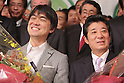 "November 27, 2011, Osaka, Japan - Toru Hashimoto, front left, the leader of the political group ""One Osaka (Osaka Ishin no Kai),"" celebrates during a news conference in Osaka, western Japan, on Sunday, November 27, 2011, after he won the mayoral election in Osaka. Osaka held unprecedented mayoral and gubernatorial double elections today that will likely determine the future of the country's second-biggest city. (Photo by Akihiro Sugimoto/AFLO) [1080] -ty-.."