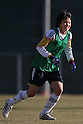 Ayaka Noguchi (JPN), ..FEBRUARY 12, 2012 - Football / Soccer : Nadeshiko Japan team training Wakayama camp at Kamitonda Sports Center in Wakayama, Japan. (Photo by Akihiro Sugimoto/AFLO SPORT) [1080]