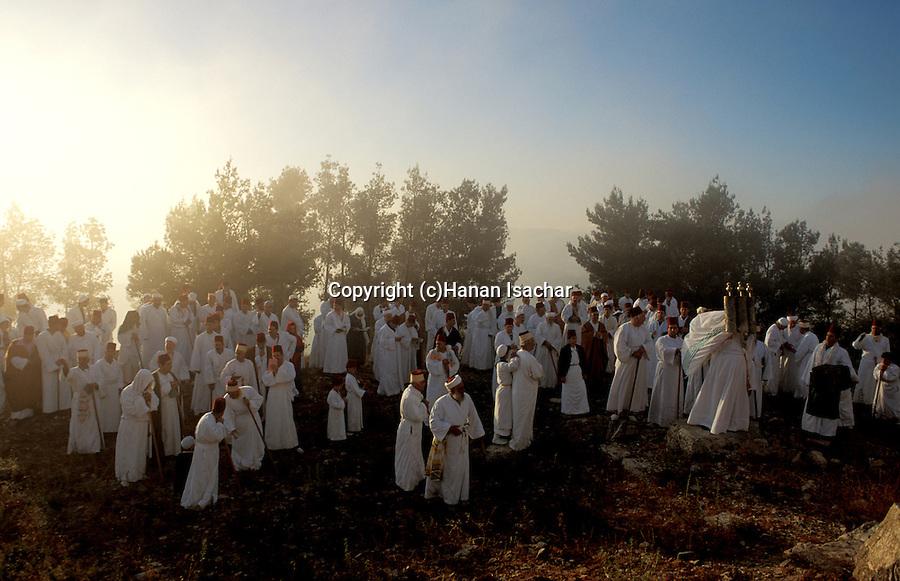 Samaria, Samaritan pilgrimage To Mount Gerizim done on Passover, Shavuot and Succot holidays, raising the Torah scrolls ceremony&amp;#xA;<br />