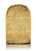"Limestone Sculpted relief Stele with inscription to King Sennacherib. The relief shows Assyrian King Sennacherib  praying in front of divine symbols. 705 - 681 B.C Nineveh ( Kuyunjik ) . The inscription tells of King Sennacherib's great feats of war and the building works in Nineveh. It starts "" Sennacheribs, the great king, mighty king, king of the universe, king of the Assyria, king of the four regions of the wold, favourite of the great gods"". It continues "" I led my armies from one end of the earth to the other and brought in submission at my feet all princes, dwelling in palaces, of the four quarters of the world"". of his great worked "" I enlarged the site of Nineveh, my royal city, I made its market streets wider"". further "" The wall and outer wall I caused skilfully constructed and raised them mountain high. I widened them to 100 cubits ( 50m )"". Istanbul Archaeological Exhibit no. 1."