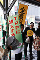 November 11, 2011, Tokyo, Japan - Members of National Federation of Agricultural Mutual Aid Societies Employees' Unions call on pedestrians for their support against joining negotiations for the Trans-Pacific Partnership agreement during a street protest at Tokyo's Shinjuku railway station on Friday, November 11, 2011. ..Japan's Prime Minister Yoshihiko Noda will make an announcement later Friday that Japan will join the U.S.-backed Pacific free trade agreement. Noda vowed to do his utmost to revitalize Japan's sluggish agricultural sector, in reaction to fears of the impact of the TPP on Japan's heavily protected farm sector, such as an influx of cheaper products from overseas. (Photo by YUTAKA/AFLO) [1040] -mis-