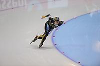 SCHAATSEN: HEERENVEEN: Thialf, World Cup, 03-12-11, 1500m B, Shiho Ishizawa JPN, ©foto: Martin de Jong