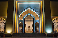 One of the entrances to the rather impressive Grand Mosque in Doha, Qatar
