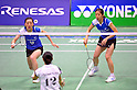 (L to R) Miyuki Maeda, Satoko Suetsuna,..DECEMBER 9, 2011 - Badminton : 65th All Japan Badminton Championships Women's Doubles at Yoyogi 2nd Gymnasium in Tokyo, Japan. (Photo by Jun Tsukida/AFLO SPORT) [0003]..