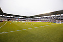 Football/Soccer: KIRIN Challenge Cup 2015 - Japan 1-0 Italy
