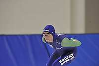SPEED SKATING: SALT LAKE CITY: 18-11-2015, Utah Olympic Oval, ISU World Cup, training, Linda de Vries (NED), ©foto Martin de Jong