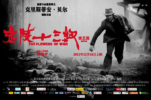 "Zhang Yimou estremece con su visión de la guerra, ""The Flowers of War"""