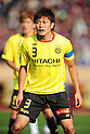 Naoya Kondo (Reysol),.MARCH 3, 2012 - Football / Soccer :.FUJI XEROX Super Cup 2012 match between Kashiwa Reysol 2-1 F.C.Tokyo at National Stadium in Tokyo, Japan. (Photo by AFLO)
