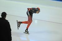 SCHAATSEN: HEERENVEEN: IJsstadion Thialf, 27-12-2015, KPN NK Afstanden, 5000m Heren, Jorrit Bergsma, ©foto Martin de Jong