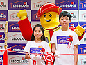 June 14, 2012, Tokyo, Japan - A giant Lego man character reacts during the ribbon cutting opening ceremony of the LEGOLAND Discovery Center Tokyo. The LEGOLAND Disovery Center contains over 3 million LEGO bricks in-house, a 4D movie theater, iconic city land marks of Tokyo all made of LEGO, and a interactive laser ride. The discovery center will open to the general public on June 15, 2012. (Photo by Christopher Jue/AFLO)