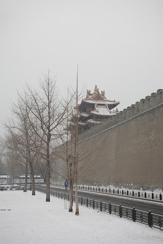 Mur Est de la Cité interdite