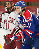 Zack Kamrass (UML - 27) - The visiting University of Massachusetts Lowell River Hawks defeated the Harvard University Crimson 5-0 on Monday, December 10, 2012, at Bright Hockey Center in Cambridge, Massachusetts.