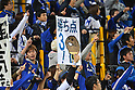 Gamba Osaka fans,.NOVEMBER 7, 2012 - Football /Soccer : 2012 J.LEAGUE Division 1 ,31st Sec match between Kashiwa Reysol 2-2 Gamba Osaka at Hitachi Kashiwa Stadium, Chiba, Japan. (Photo by Jun Tsukida/AFLO SPORT) [0003].