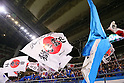 Football/Soccer: KIRIN Challenge Cup 2014 - Japan vs Honduras