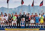 Cathay Pacific/HSBC Hong Kong Sevens 2014 - Captains Photo Call