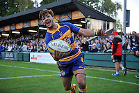 Action from the Red Bull Uni 7s during half-time. West Country Challenge Cup match, between Bath Rugby and Gloucester Rugby on September 26, 2015 at the Recreation Ground in Bath, England. Photo by: Patrick Khachfe / Onside Images
