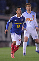 Yuji Ono (F Marinos), MARCH 31, 2012 - Football / Soccer : 2012 J.LEAGUE Division 1 between Yokohama F Marinos 0-0 Kashima Antlers at NISSAN Stadium, Kanagawa, Japan.This game was celebrated as a 20th Anniversary Match involving two of the original teams that featured when the J.League launched. Traditionally one of the favourites, Kashima have not scored yet in their first 4 games of the season. (Photo by Atsushi Tomura /AFLO SPORT) [1035]