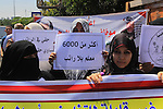 Palestinian Teachers hold placards during a protest against not receiving their salaries, in Gaza City on July 01, 2014. Many issues involving the Strip, such as the fate of former employees of the Hamas government, have yet to be addressed by the new unity government. Photo by Mohammed Asad