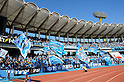 Kawasaki Frontale fans,.APRIL 8, 2012 - Football / Soccer :.2012 J.League Division 1 match between  Kawasaki Frontale 0-1 F.C.Tokyo at Todoroki Stadium in Kanagawa, Japan. (Photo by AFLO)