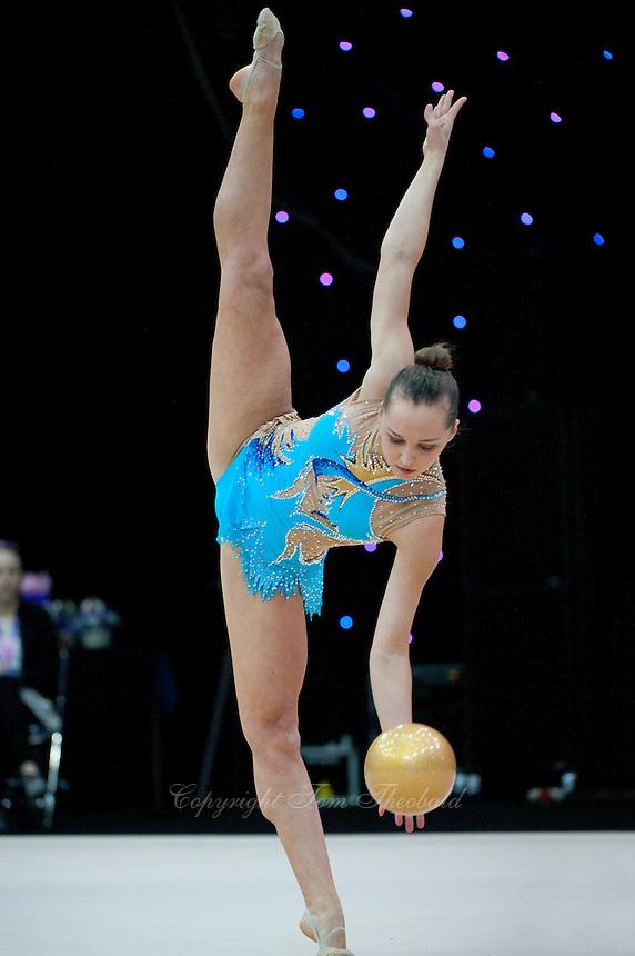 "February 14, 2016 - Tartu, Estonia - VIKTORIA BOGDANOVA of Estonia performs in the Event Finals at ""Miss Valentine"" 2016 international tournament."