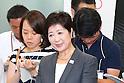 New Tokyo Governor Koike on 2020 Tokyo Olympics