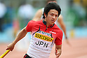 Masashi Eriguchi (JPN), .MAY 6, 2012 - Athletics : .SEIKO Golden Grand Prix in Kawasaki, Men's 4100m Relay .at Kawasaki Todoroki Stadium, Kanagawa, Japan. .(Photo by Daiju Kitamura/AFLO SPORT) [1045]