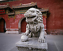 BB01701-01...CHINA - Gate guard of a children's park in Beijing.