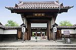 Photo shows the entrance to Nishinkan in Aizuwakamatsu City, Fukushima Prefecture, Japan. Nishinkan was a school for the sons of the Aizu clan's samurai warriors. Photographer: Rob Gilhooly