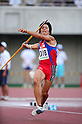 Genki Dean (Ichiritsu Amagasaki),AUGUST 1, 2008 - Athletics:during men's javelin throw at the 2008 All-Japan Inter High School meet in Saitama.(Photo by Jun Tsukida/AFLO SPORT) [0003]