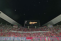 Cerezo Osaka fans, .JUNE 30, 2012 - Football / Soccer : .2012 J.LEAGUE Division 1, .16th sec match between Cerezo Osaka 1-1 Urawa Red Diamonds .at Nagai Stadium in Osaka, Japan. .(Photo by Akihiro Sugimoto/AFLO SPORT)