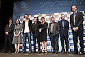 (L to R) Rebecca Zlotowski, Olivier Treiner, Jules Pelissier, Regine Hatchondo, Luc Besson, Jean-Paul Jaud, Jean-Pierre Ameris, June 23, 2011, French Film Festival 2011 was held at Yurakucho Asahi Hall in Tokyo, Japan.