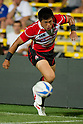 Takehisa Usuzuki (JPN), AUGUST 13, 2011, Rugby : International test match between Italy 31-24 Japan at Dino Manuzzi Stadium, Cesena, Italy, (Photo by Enrico Calderoni/AFLO SPORT) [0391]