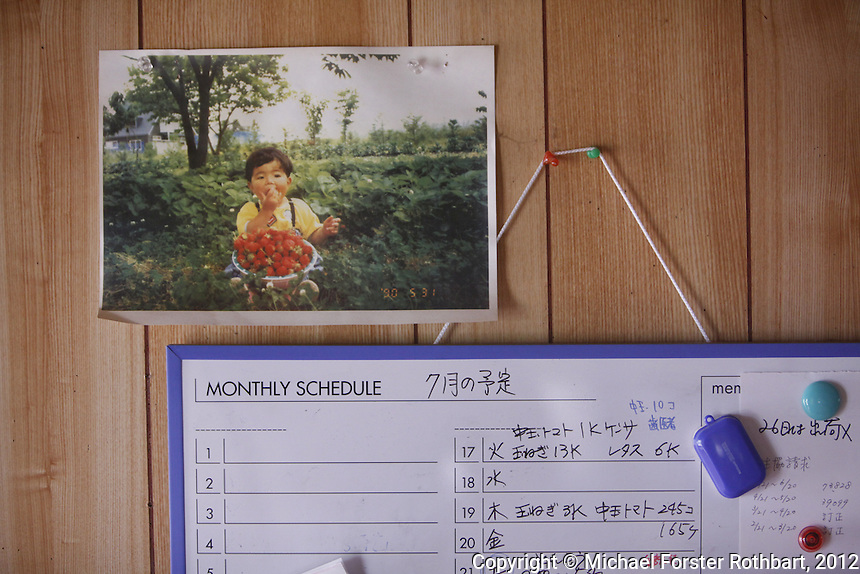 [Note: DRAFT CAPTION not to be used for publication. Some information has not been fact-checked; quotes are paraphrased from notes, awaiting direct translations. &ndash;MFR, 3/2013]<br /> <br /> The After Fukushima project by photojournalist Michael Forster Rothbart documents the long-term human consequences of nuclear meltdown at Japan&rsquo;s Fukushima Daiichi nuclear plant, caused by the Great East Japan Earthquake on March 11, 2011 and the tsunami that followed. <br /> &copy; Michael Forster Rothbart Photography<br /> www.mfrphoto.com &bull; 607-267-4893<br /> 34 Spruce St, Oneonta, NY 13820<br /> 86 Three Mile Pond Rd, Vassalboro, ME 04989<br /> info@mfrphoto.com<br /> Photo by: Michael Forster Rothbart<br /> Date:  7/24/2012<br /> File#:  Canon &mdash; Canon EOS 5D Mark II digital camera frame 81863
