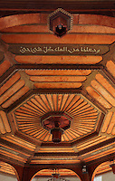 Panelled wooden ceiling of the canopy of the sadrvan or fountain, used to wash before entering the mosque, in the courtyard of the Gazi Husrev-beg Mosque, built 1530-32, Sarajevo, Bosnia and Herzegovina. The complex includes a maktab and madrasa (Islamic primary and secondary schools), a bezistan (vaulted marketplace)and a hammam. The mosque was renovated after damage during the 1992 Siege of Sarajevo during the Yugoslav War. Picture by Manuel Cohen